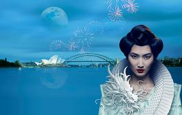 Handa Opera on Sydney Harbour: Turandot